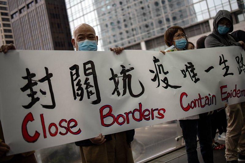 香港醫護人員工會於2月3日發起罷工,主張全面關閉中國邊境,才是阻止疫情擴張到香港的最好方法。 圖/歐新社