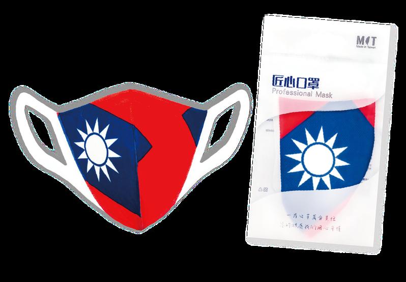 台灣廠商生產製造的中華民國國旗口罩,由於造型獨特引發許多日人討論。圖擷自<a href=