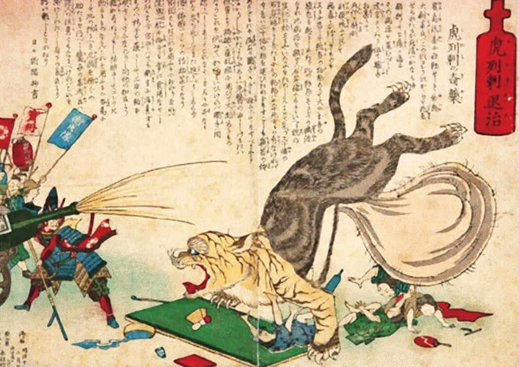 圖為19世紀明治時代,表現消滅霍亂主題的浮世繪作品「虎列刺退治」。 圖/《虎列刺...