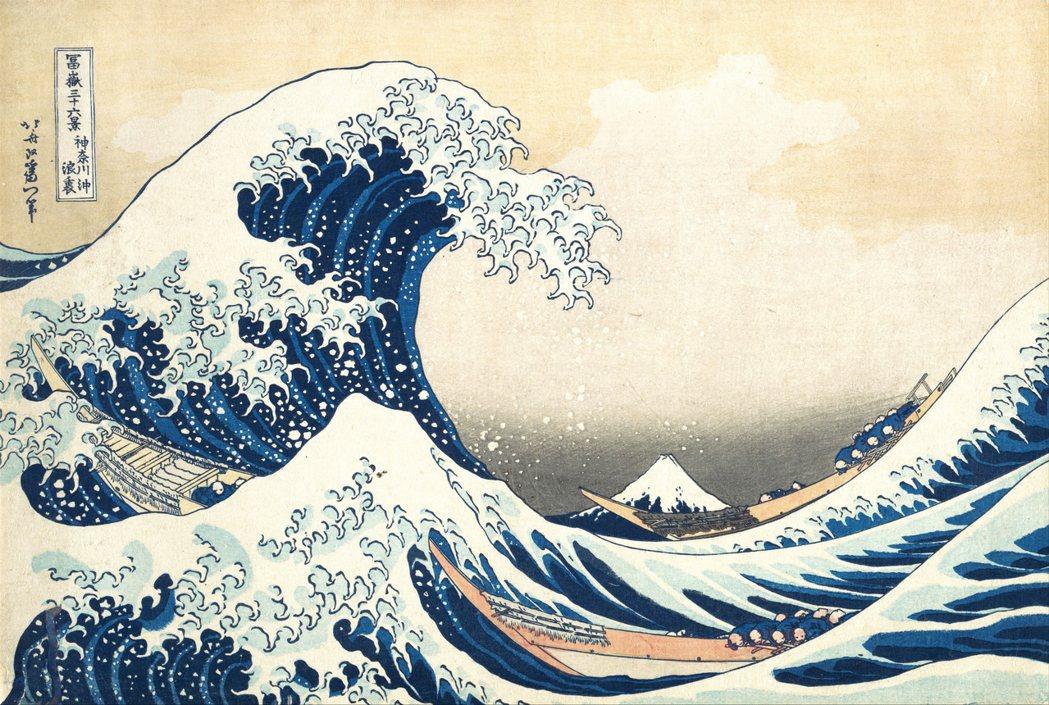 聞名世界的葛飾北齋「神奈川沖浪裏」,堪稱浮世繪的印象代表作。 圖/葛飾北齋的《神...