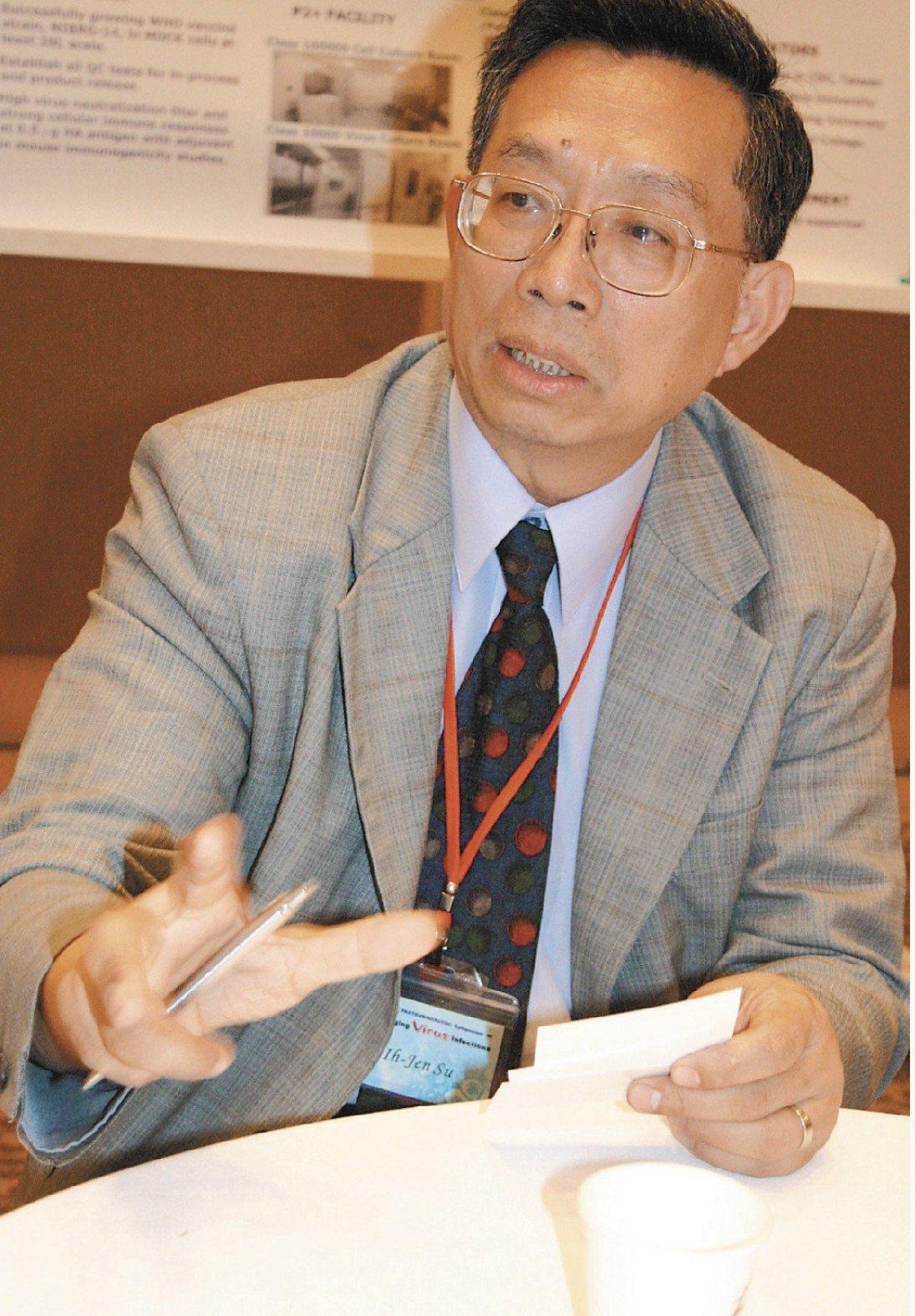 前疾管局局長蘇益仁表示實在不懂台灣人為何全民戴口罩。圖/本報資料照片
