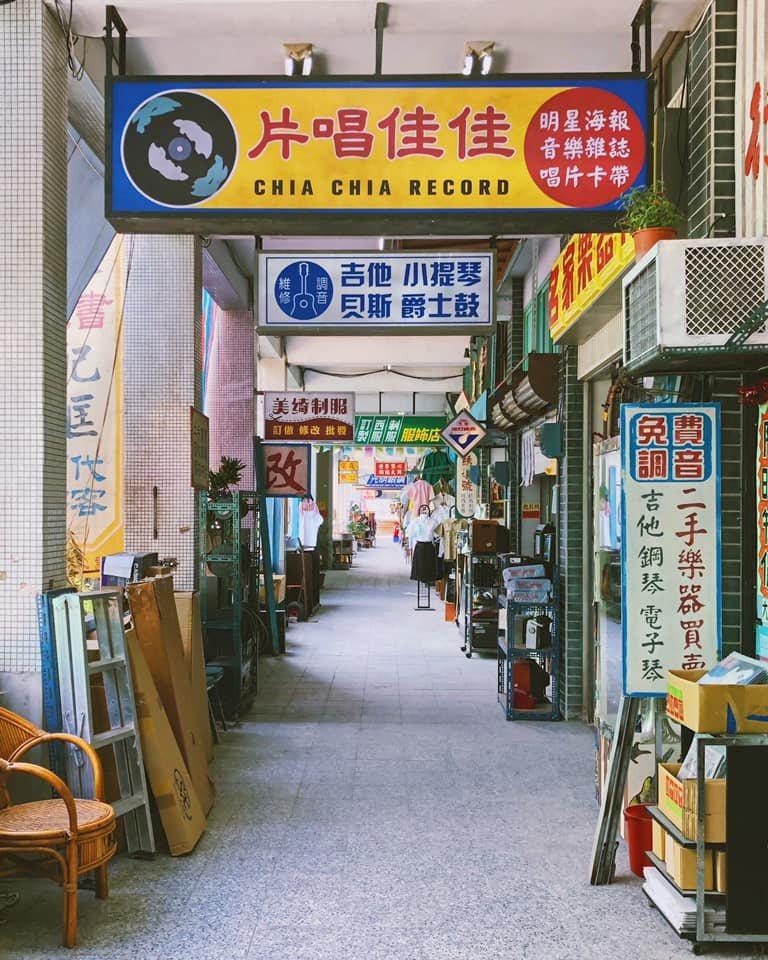 公視改編吳明益的魔幻寫實小說「天橋上的魔術師」,並完整呈現中華商場場景。圖/截自...