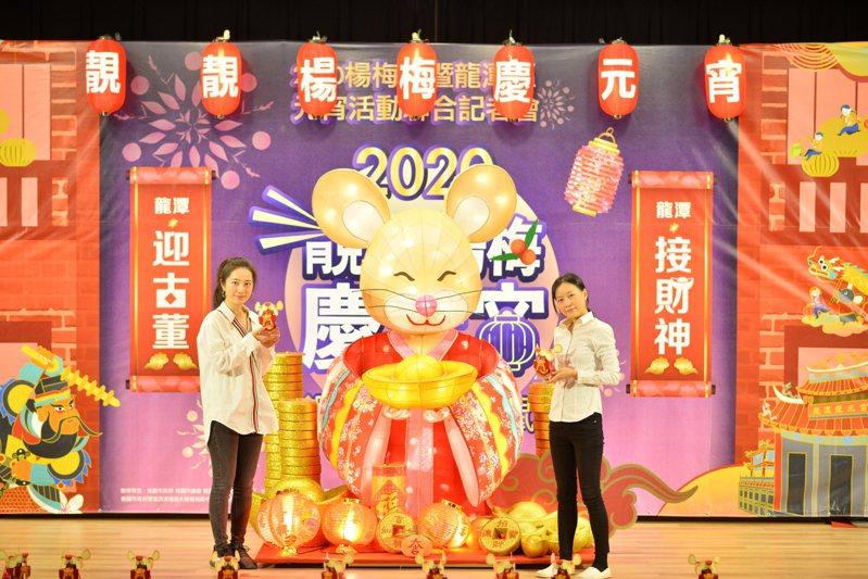 今年2020楊梅.龍潭慶元宵活動特別打造「金錢鼠布丸」主燈,祈求鼠年財源滾滾,金錢數不完。圖/客家局提供