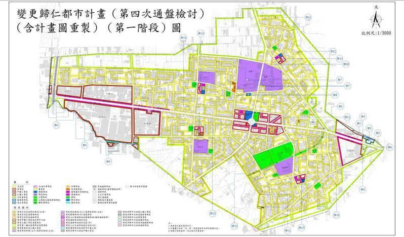 台南市政府都市發展局最近完成歸仁都市計畫的第4次通盤檢討。圖/都發局提供