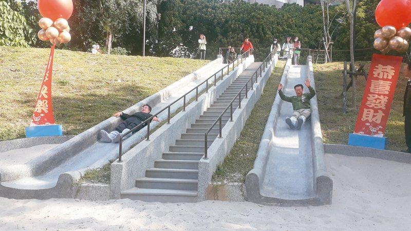 台南市府在永康區新設共融式遊戲場「祥合公園」,一圓當地居民20年來的公園夢,市長黃偉哲(左)與立委郭國文體驗公園內12公尺長的磨石滑梯。 記者周宗禎/攝影
