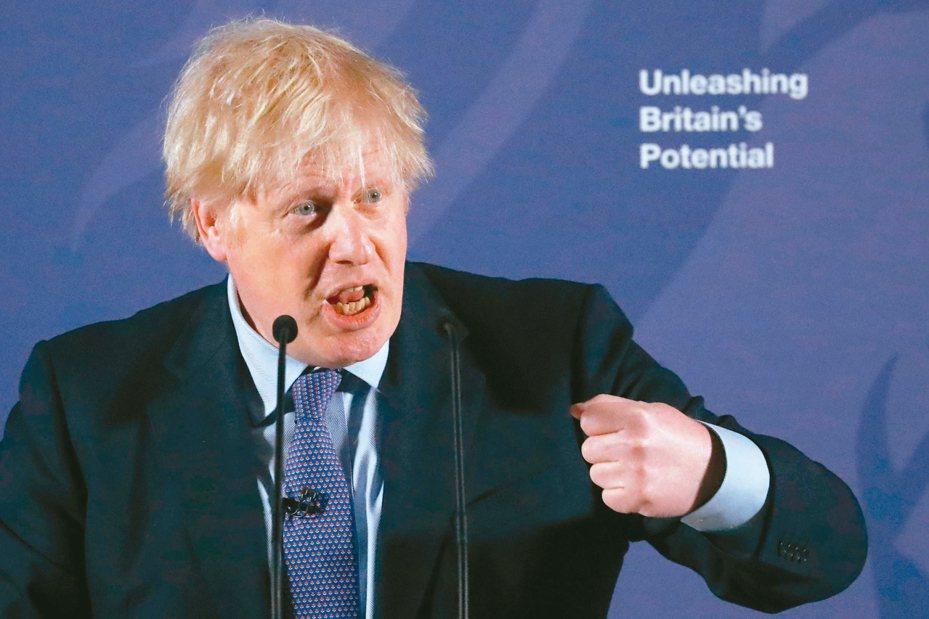 英相強生三日發表英國脫歐以來首場演說,闡述未來跟歐盟談判的目標。 (法新社)