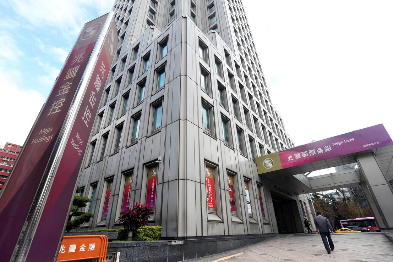 詐貸兆豐銀行1.3億 男子違反銀行法起訴