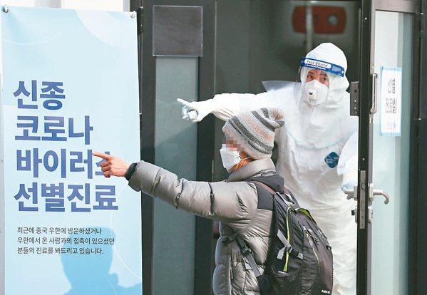 武漢肺炎衝擊全球。圖為南韓防疫人員。 歐新社