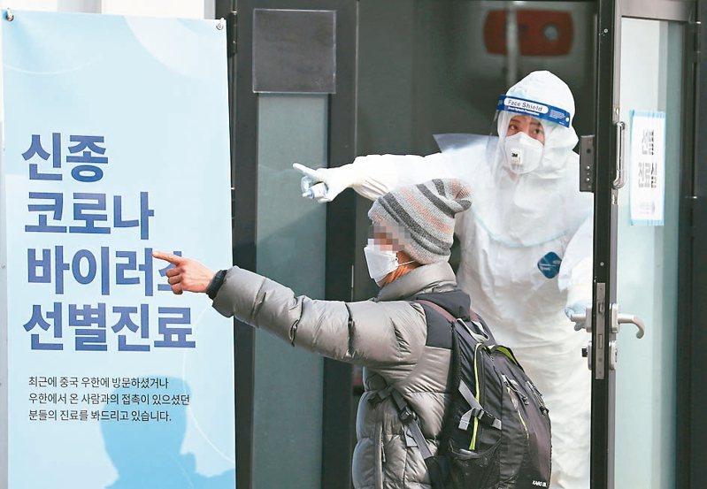 新冠肺炎衝擊全球。圖為南韓防疫人員。 歐新社