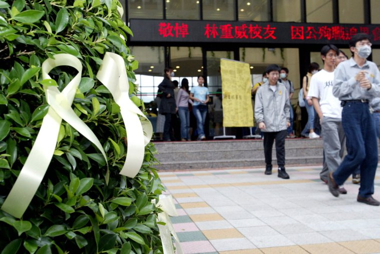 SARS時期,台北醫學院校園內,黃色絲帶代表對林重威學長的不捨與敬重,在校學弟妹...