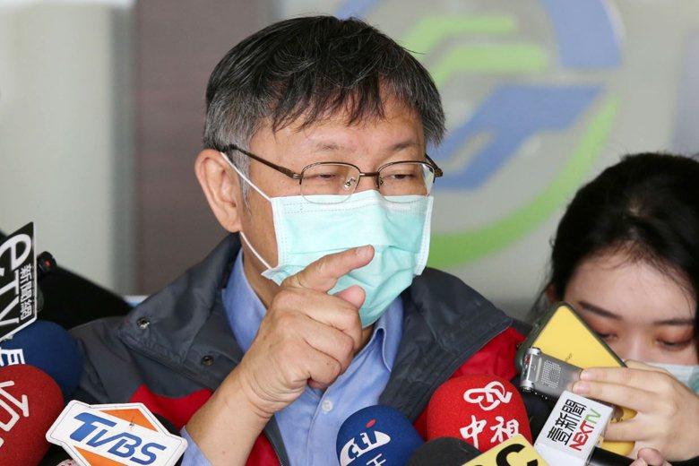 柯文哲日前一席有關武漢台商隔離地點的爆料發言,引發輿論轟擊。 圖/聯合報系資料照