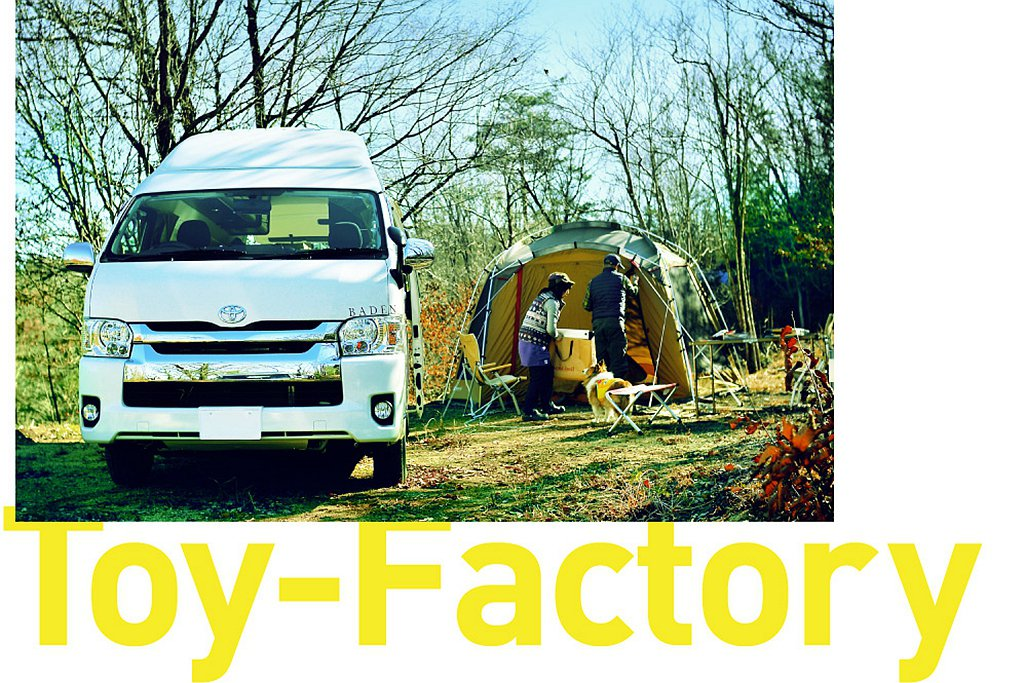 Toy-Factory改裝廠多年來以Toyota HiAce或Nissan NV...