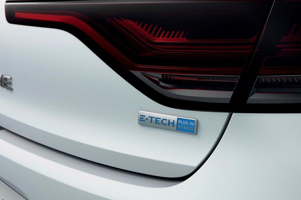 Renault Megane E-Tech。 摘自Renault
