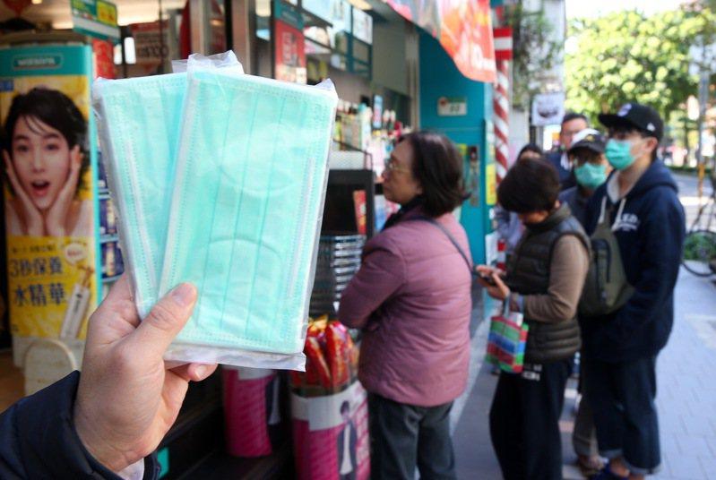 武漢肺炎導致人心惶惶,紛紛上街搶買口罩。聯合報系資料照/記者余承翰攝影