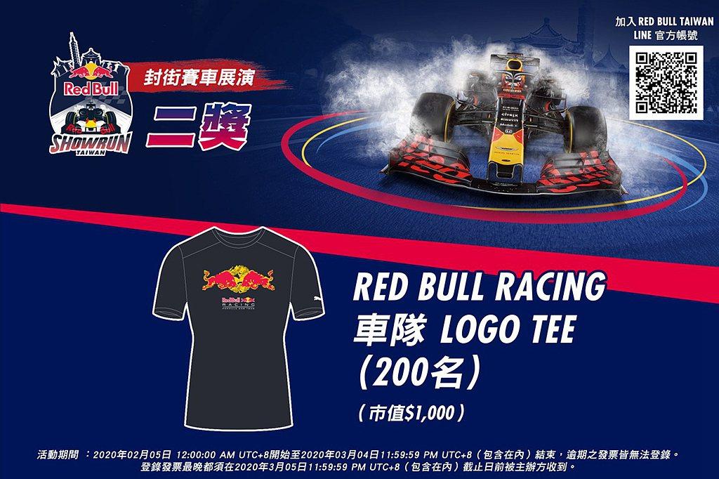 買任1罐「抽」,[二獎]Red Bull Racing 車隊授權Logo Tee...