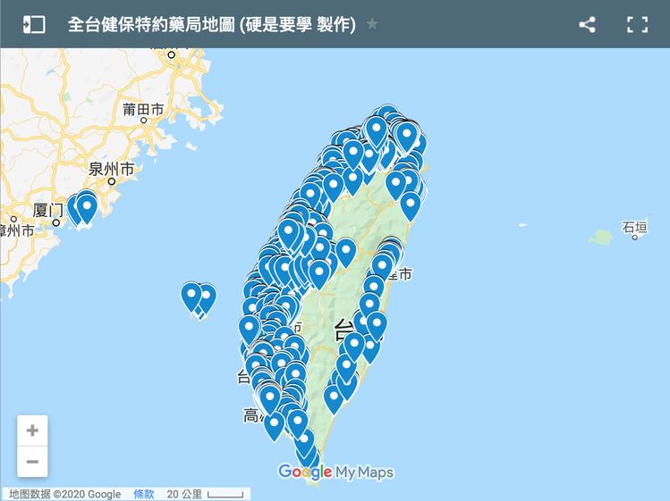 「硬是要學」網站搶先製作了全台健保藥局地圖,提供民眾預先查詢。圖/摘自硬是要學
