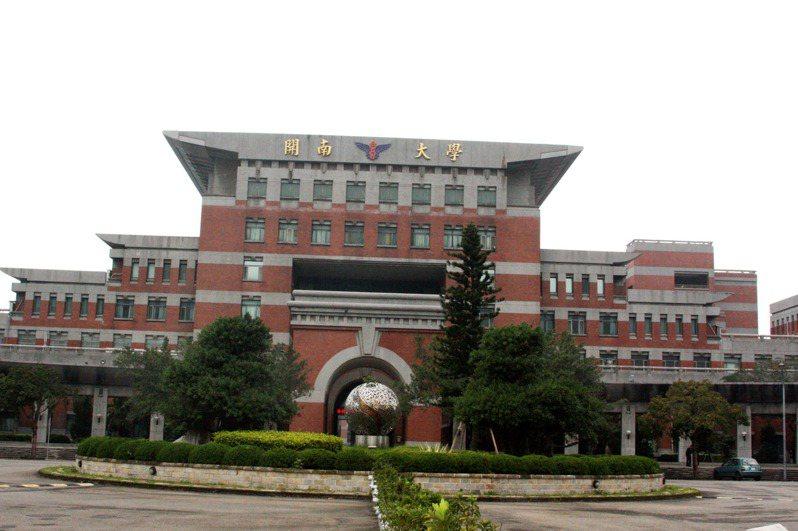 桃園市私立開南大學宣布,校方決定延後到3月2日開學。記者曾增勳/資料照片