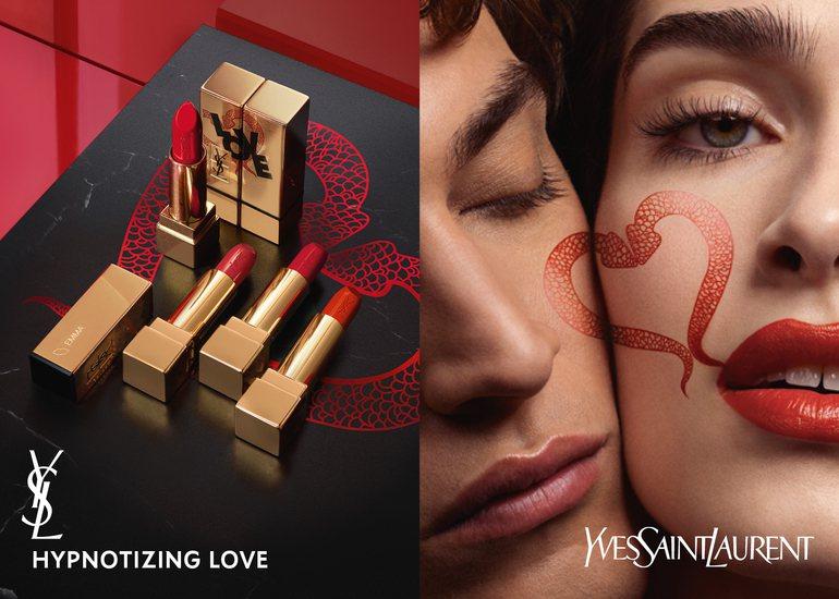 YSL情人節限定的愛戀纏綿系列奢華緞面唇膏,也賣出好成績。圖/YSL提供