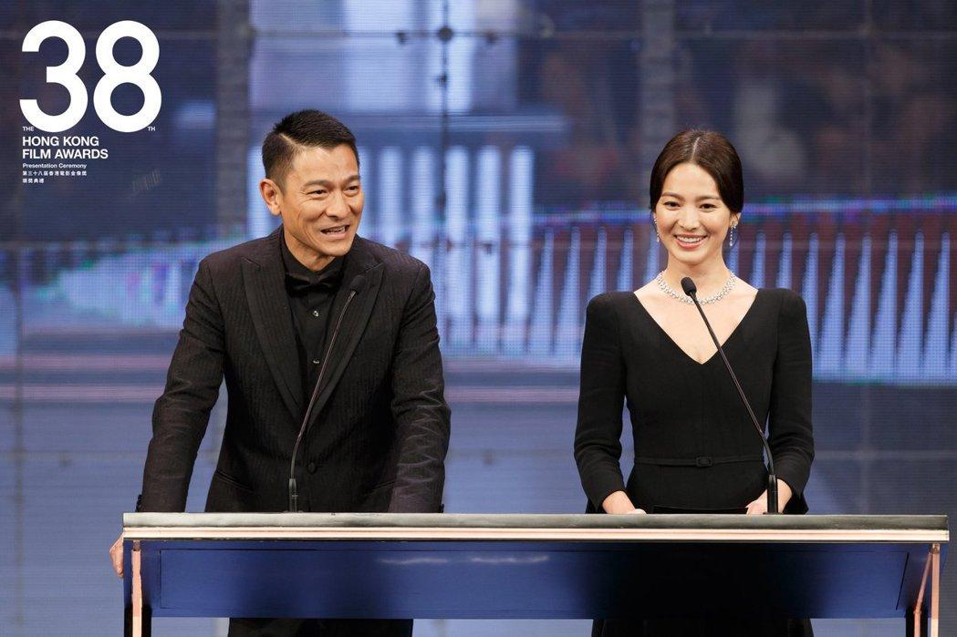 劉德華、宋慧喬曾擔任香港金像獎頒獎嘉賓。圖/摘自香港金像獎臉書