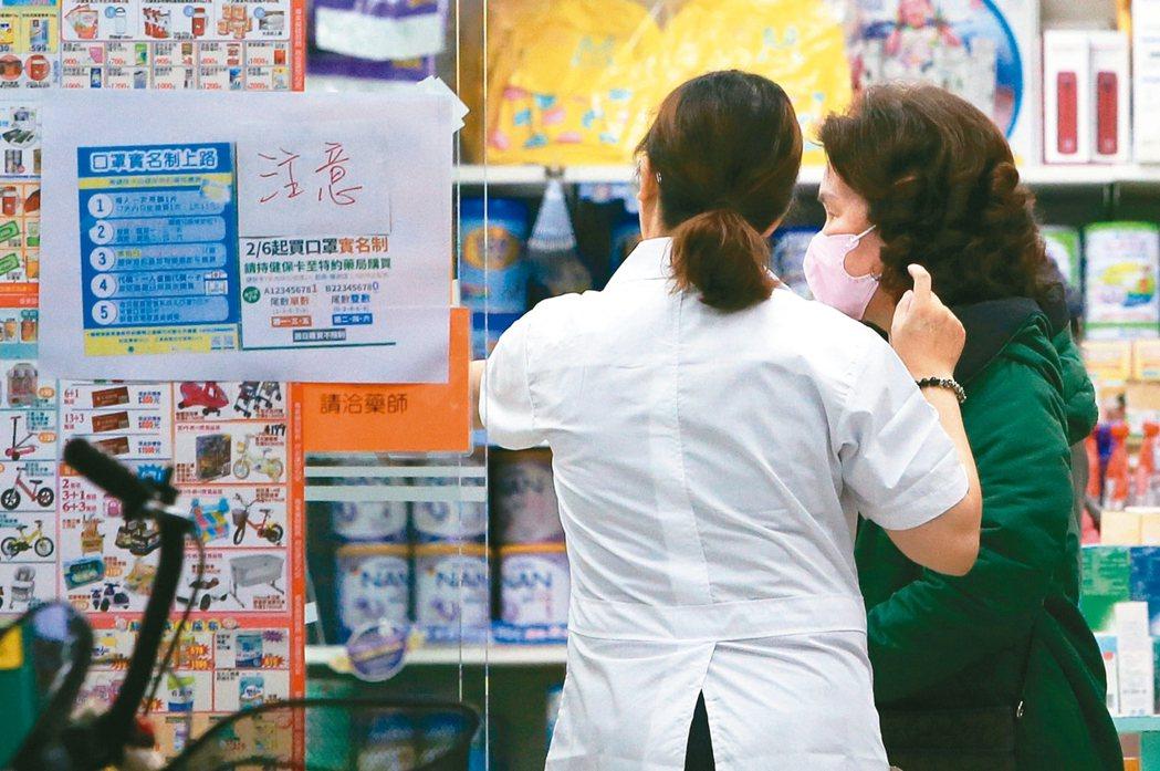 行政院宣布六日起實名制販售口罩,許多藥局昨天貼出公告,希望民眾遵照規則購買。 記...