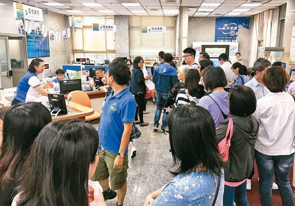 2018年中華電信引爆台灣「499之亂」。圖/聯合報系資料照片