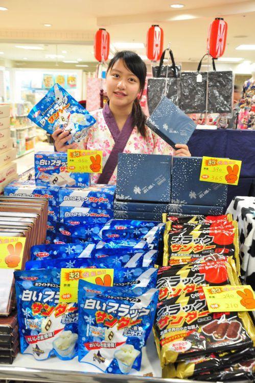 大雷神巧克力曾讓台灣人陷入瘋狂。圖/聯合報系資料照片