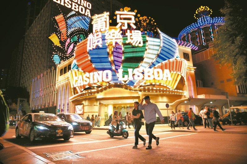 澳門政府要求5日起關閉賭場、電影院及酒吧等娛樂產業半個月。 路透