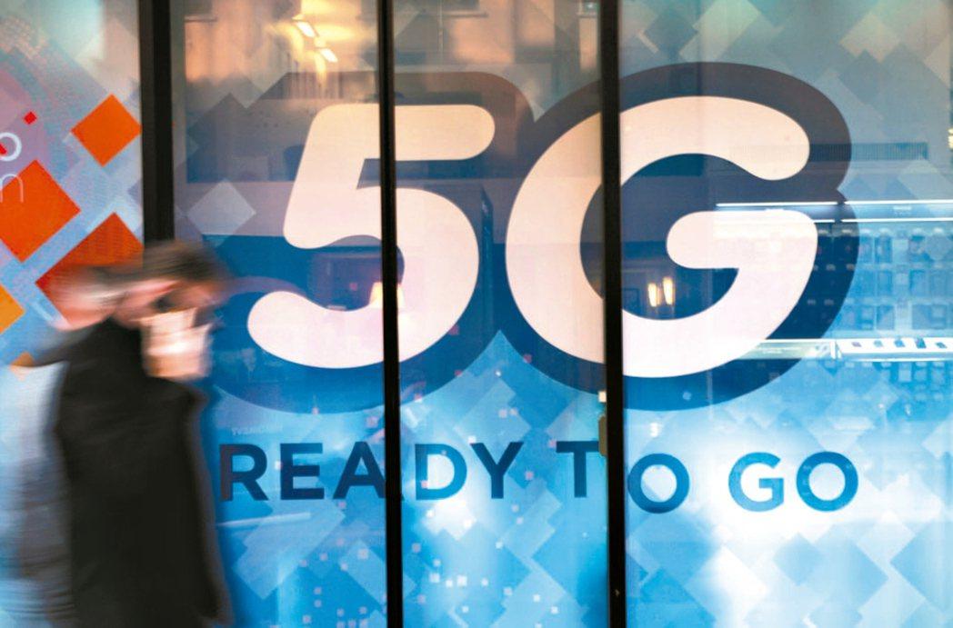 5G頻譜第二階段位置競標作業將在21日舉行。 本報系資料庫