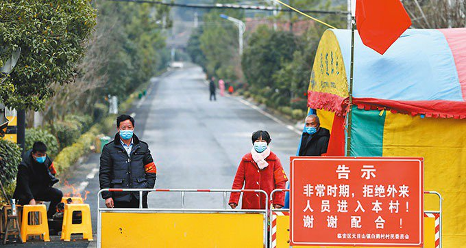中國大陸武漢肺炎疫情升溫。 美聯社