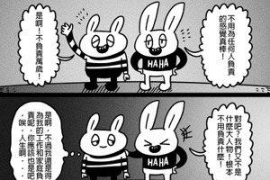 【黃色笑話】「單純又快樂」
