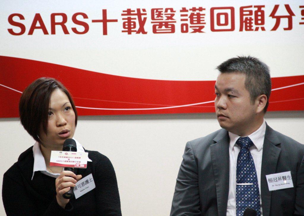 香港在2013年2月舉行「SARS十載醫護回顧分享會」。 圖/新華社