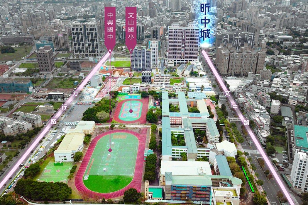 學區步行10分鐘到達。 圖/海悅國際開發股份有限公司 提供