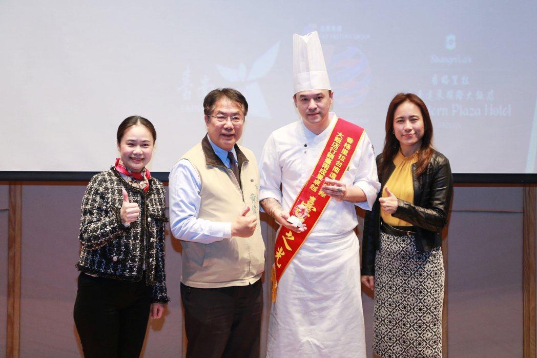 香格里拉台南遠東國際大飯店總經理周麗華(左起)、台南市長黃偉哲、主廚許煜新一同合...
