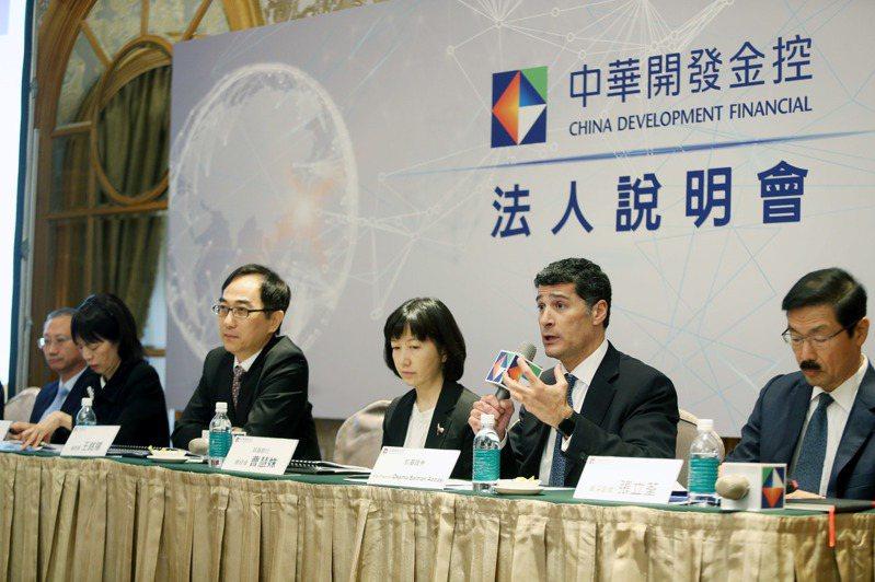 中華開發金控去年10月舉行法說會時,高階主管出席報告。  聯合報系資料照片