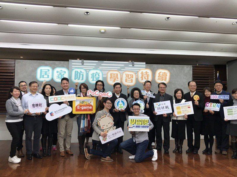 教育部今天舉行「鼓勵親師生善用數位平台資源讓學習不中斷」說明會。記者馮靖惠/攝影