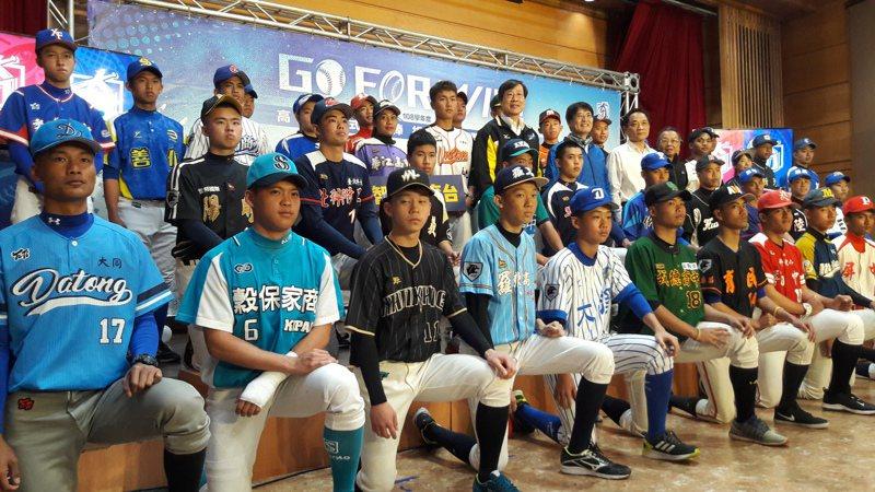 高中棒球聯賽木棒組10日開打,共有43隊參賽。記者藍宗標/攝影