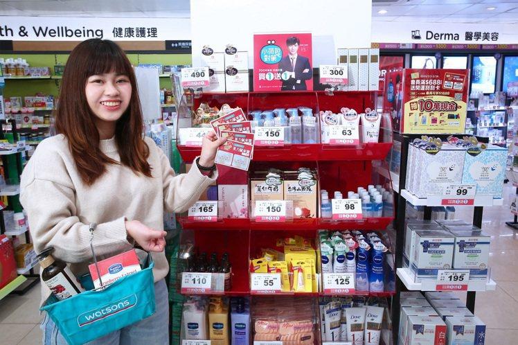 屈臣氏2月6日至2月26日推出700件商品任挑任選買1送1。圖/屈臣氏提供
