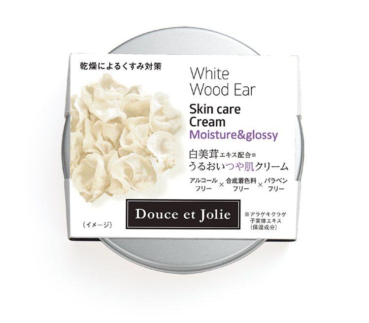 Douce et Jolie白美茸潤澤亮肌乳霜80g,原價399元、特價299元...