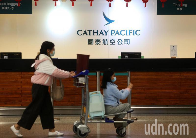 香港國泰航空公司因應武漢新型冠狀病毒肺炎疫情,今天公告鼓勵員工休無薪假。圖為國泰航空公司設在桃園機場的營運櫃台。記者陳嘉寧/攝影