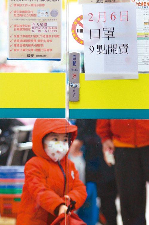 為了解決口罩之亂,今天起採實名制購買,各地健保特約藥局貼上告示,公布販售時間。 ...