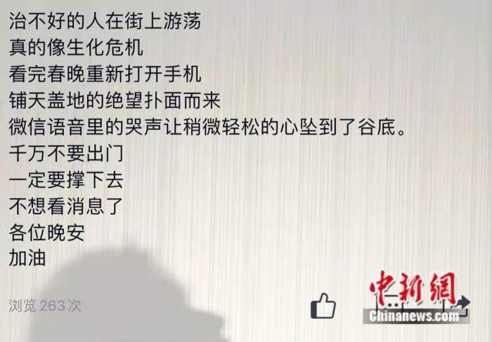 趙楠曾經在QQ發的一條貼文。圖╱取自中新網