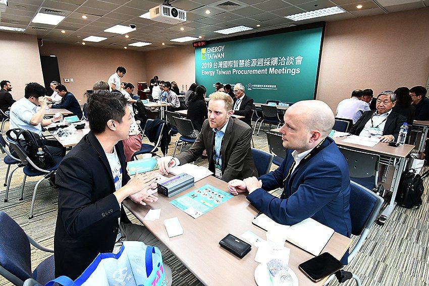 台灣國際智慧能源週2019年共計56國國際買主來台採購,進行139場一對一採購洽...