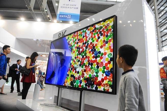 資料來源: 新華社,PIDA網路翻拍。光電科技工業協進會(PIDA)/提供