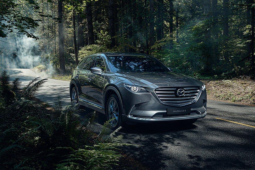Mazda宣布導入2020年式CX-9並針對既有銷售車型大幅調整。 圖/Mazd...