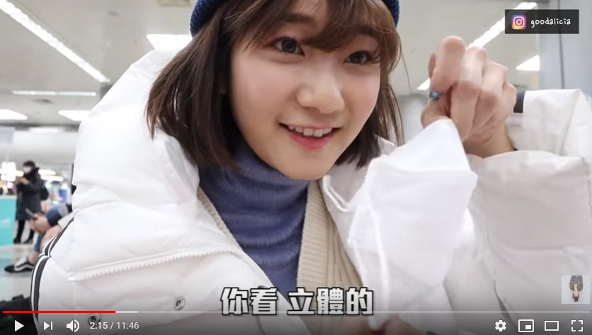 愛莉莎莎大讚韓國口罩。圖/擷自youtube。