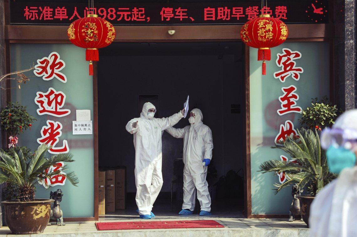 中國武漢被徵用的旅館隔離所。 圖/法新社