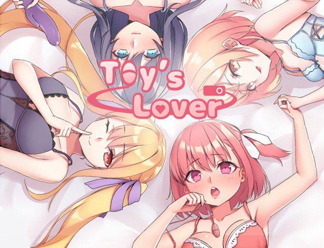 《Toys Lover~少女們的花蕾》獲臺灣獨立遊戲-金獎。
