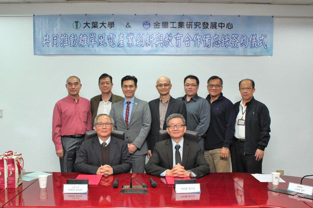 大葉大學副校長施英隆率領團隊蒞臨金屬中心,促進雙方實務與學術經驗交流,一起為台灣...