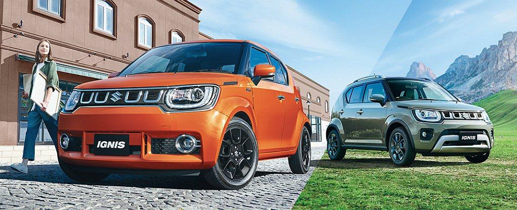 透過細部調整與加強配備並新增MF車型(右),使Suzuki Ignis更具有休旅...