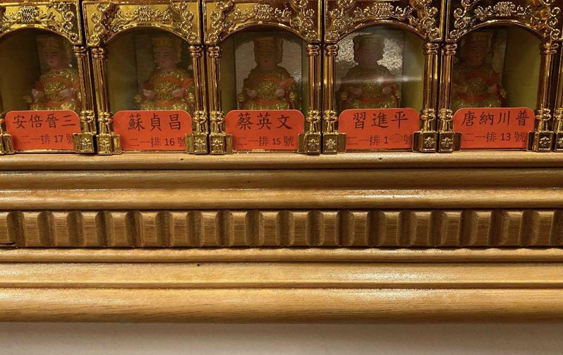台南中西區自強街上的開基天后宮祖廟香火鼎盛。圖/取自開基天后宮祖廟臉書